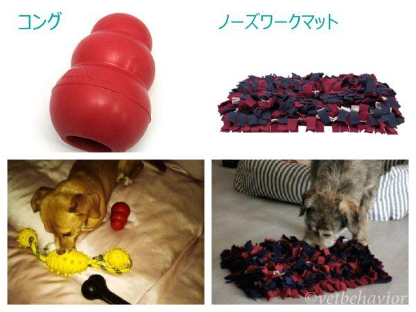 犬のフード探しおもちゃ